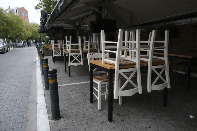 Κοροναϊός : Λουκέτα και χιλιάδες απολύσεις φέρνουν τα νέα περιοριστικά μέτρα   tanea.gr