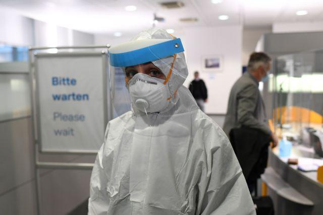 Γερμανία : Ανεξέλεγκτη αύξηση των κρουσμάτων αναμένει το Ινστιτούτο Robert Koch | tanea.gr