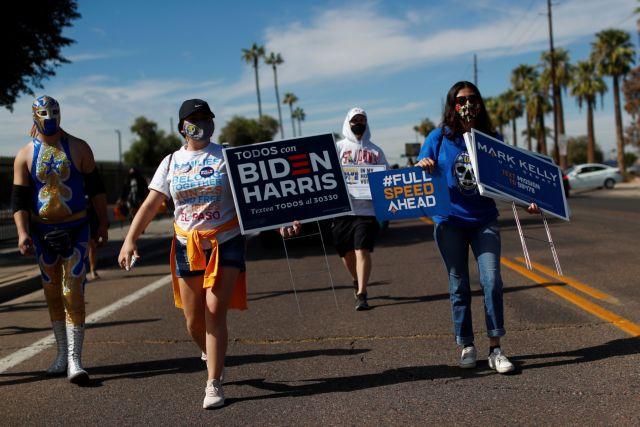 Εκλογές ΗΠΑ : Εξακολουθεί να προηγείται ο Μπάιντεν στην Αριζόνα | tanea.gr