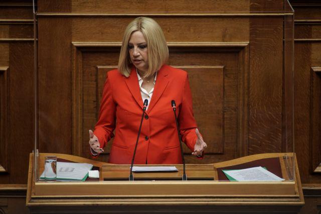 Γεννηματά: «Δεν αρκούν τα διακεκομμένα και συνεχόμενα Lockdown. Χρειάζεται σχέδιο από την κυβέρνηση» | tanea.gr
