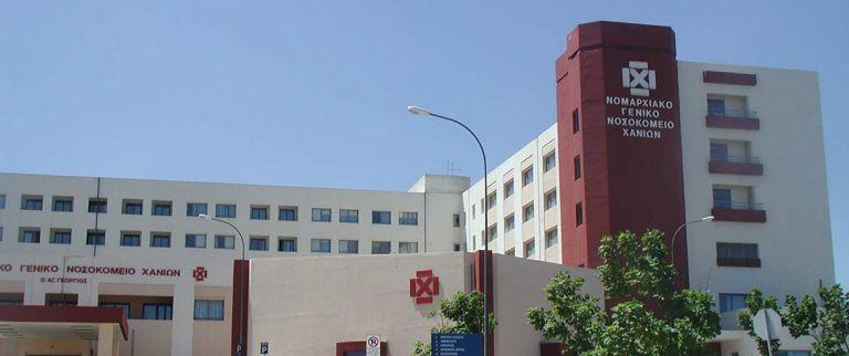 Κοροναϊός : «Κάλεσμα» στους ασθενείς του Νοσοκομείου Χανίων να… κοινωνήσουν | tanea.gr