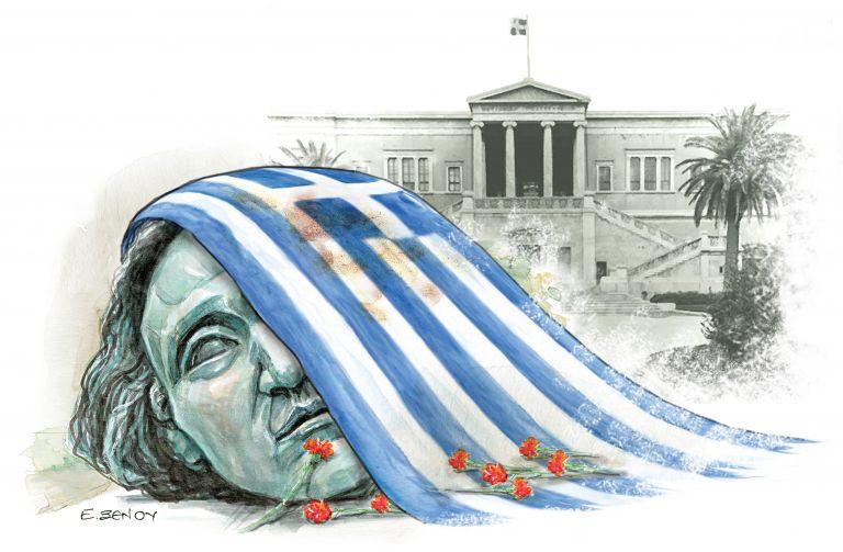 Το σκίτσο της Έφης Ξένου | tanea.gr