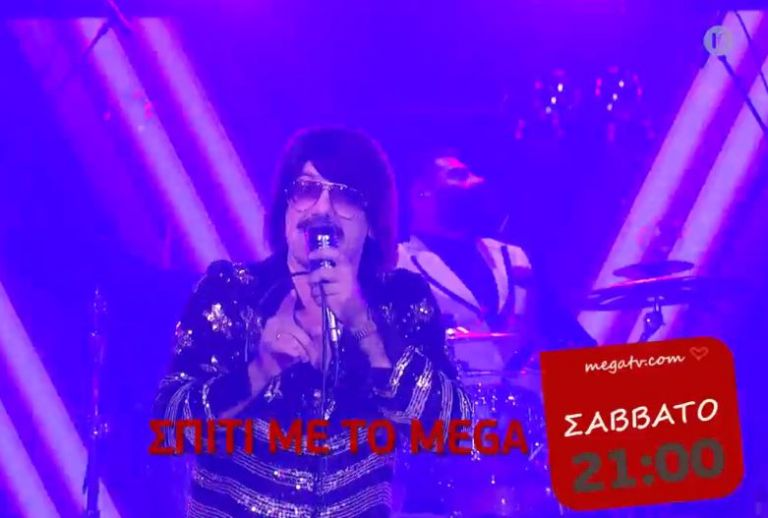 Το «Σπίτι με το MEGA», το Σάββατο 28 Νοεμβρίου στις 21:00 υποδέχεται τον Toni Sfino | tanea.gr