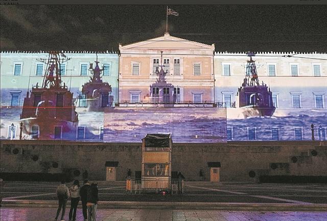 Επιστροφή στο πολιτικό μας παρελθόν | tanea.gr