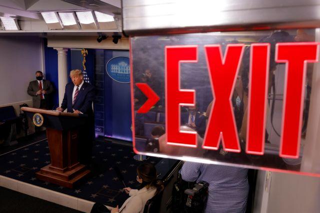 Εκλογές ΗΠΑ : Πότε και πώς θα αποχωρήσει ο Τραμπ από τον Λευκό Οίκο | tanea.gr