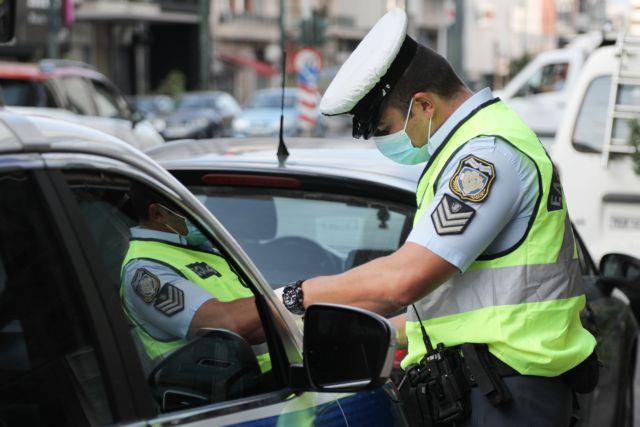 Lockdown : Τα στοιχεία των ελέγχων για τα μέτρα του κοροναϊού | tanea.gr