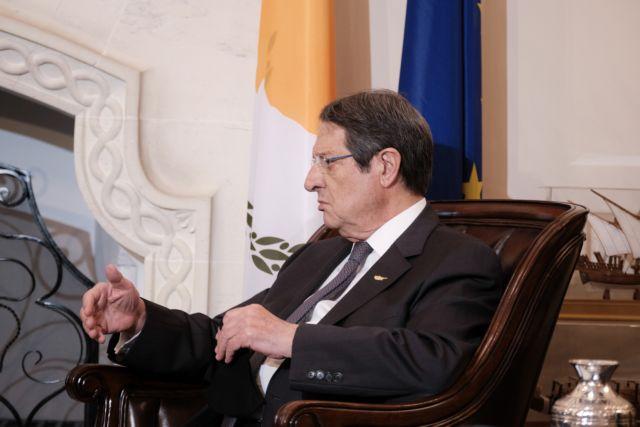 Κύπρος : Οι ενέργειες της Τουρκίας δεν συμβάλουν στη συνέχιση των συνομιλιών | tanea.gr