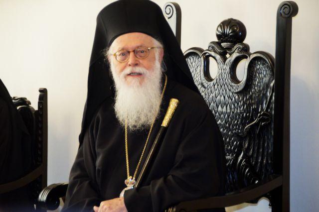 Κοροναϊός : Ευχετήριο μήνυμα του ΣΥΡΙΖΑ στον Αρχιεπίσκοπο Αλβανίας Αναστάσιο   tanea.gr