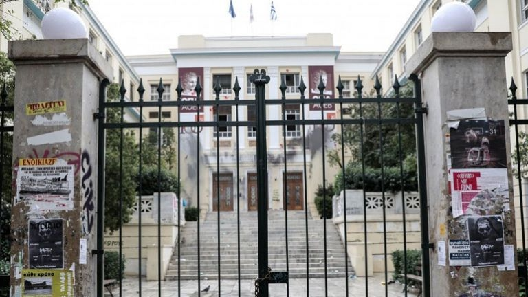 Πανεπιστήμια : «Πρόσβαση με πάσο, 24ωρη φύλαξη και διαγραφές» – Όλα τα νέα μέτρα μετά την τραμπούκικη επίθεση στο ΟΠΑ   tanea.gr