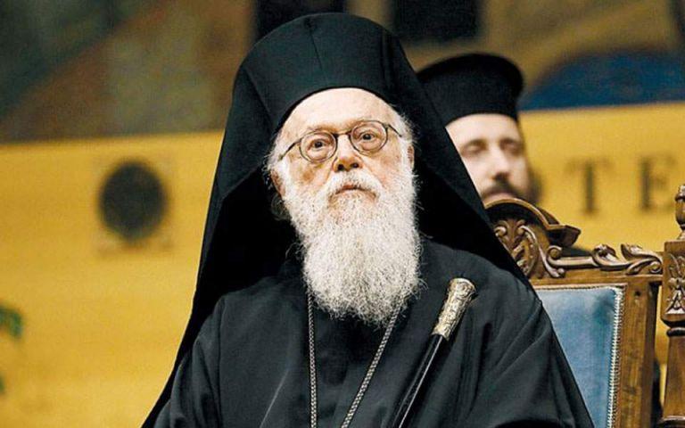 Αρχιεπίσκοπος Αναστάσιος : Νίκησε τον κοροναϊό και πήρε εξιτήριο – Το μήνυμά του | tanea.gr