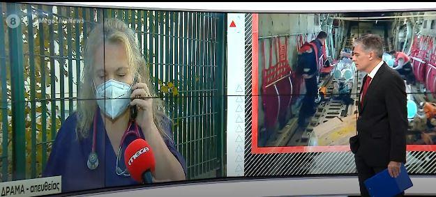 Εκτός ελέγχου το νοσοκομείο της Δράμας: «Η πόλη μας πεθαίνει» | tanea.gr