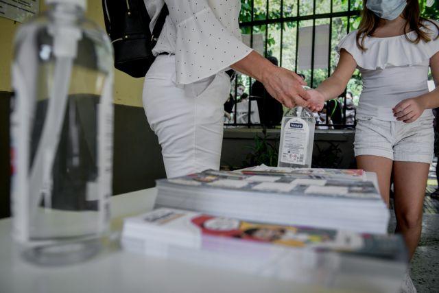 Κεραμέως : Πρώτα θα ανοίξουν δημοτικά σχολεία και νηπιαγωγεία | tanea.gr
