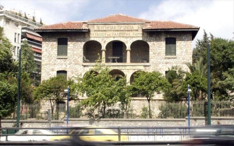 Στη φυλακή θα οδηγηθεί ο πρώην πρόεδρος του Γηροκομείου Αθηνών | tanea.gr