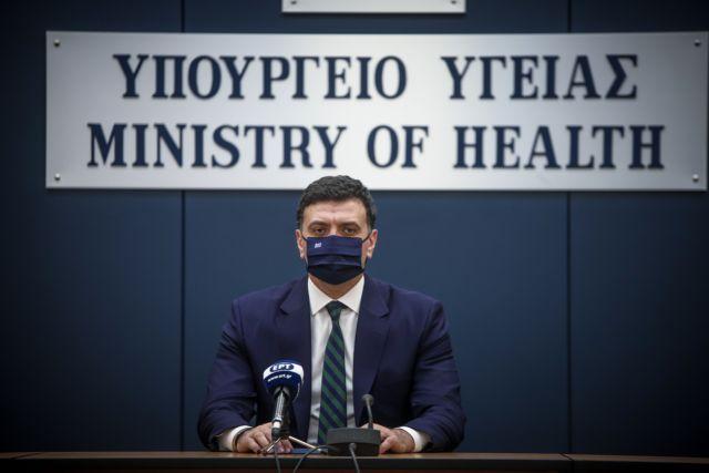 Έντονη αντιπαράθεση στη Βουλή για τα νοσοκομεία | tanea.gr
