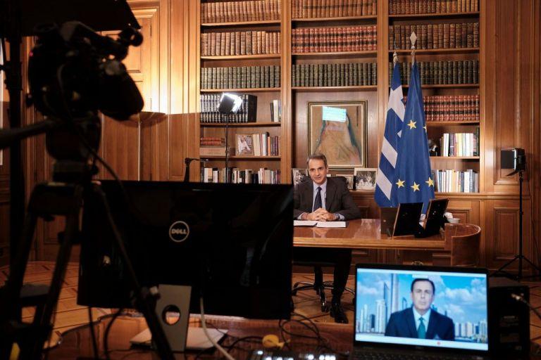 Μητσοτάκης : Η Ελλάδα θα κερδίσει από τις ανακατατάξεις που προκαλεί ο κοροναϊός στην παγκόσμια οικονομία   tanea.gr
