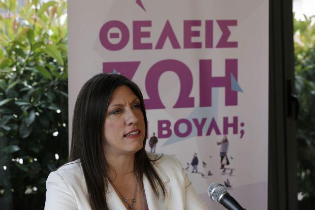 Κωνσταντοπούλου για Πολυτεχνείο : Εγκληματικό να προσκαλείς άλλους να διακινδυνεύσουν τη ζωή τους   tanea.gr
