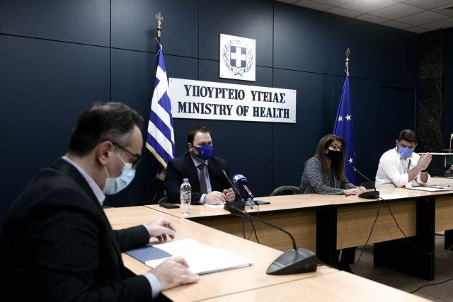 Κοντοζαμάνης : Οι προϋποθέσεις ένταξης των βουλευτών στο ΕΣΥ | tanea.gr
