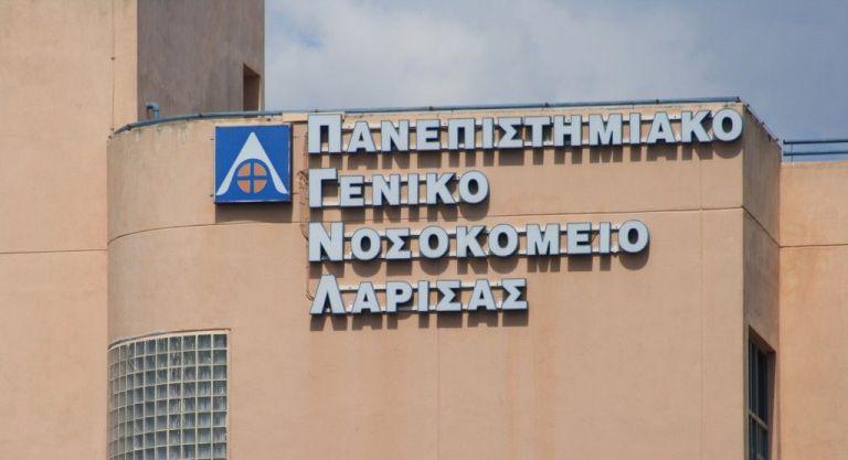 Κοροναϊός : Το νοσοκομείο Λάρισας διαψεύδει δημοσιεύματα περί αδυναμίας εφημερίας | tanea.gr