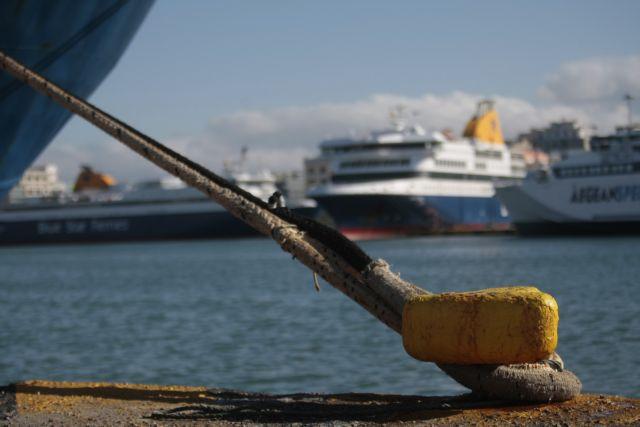 Δεμένα τα πλοία την Πέμπτη στα περισσότερα λιμάνια λόγω της 24ωρης απεργίας | tanea.gr
