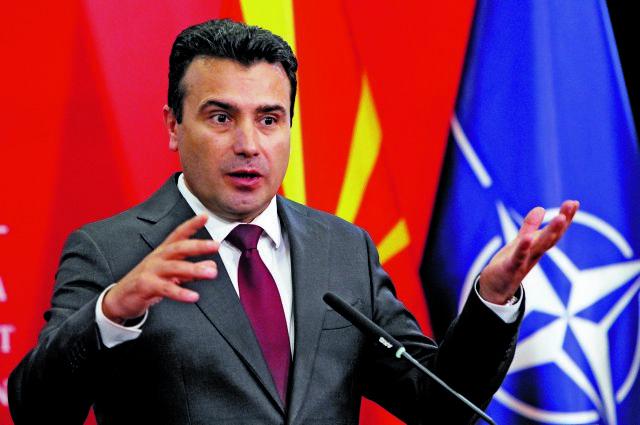 Η Βουλγαρία μπλόκαρε την έναρξη ενταξιακών διαπραγματεύσεων με τη Βόρεια Μακεδονία | tanea.gr