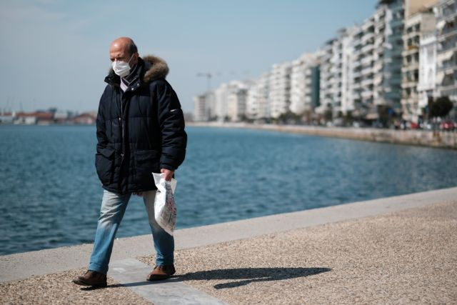 Κοροναϊός : Σε εξέλιξη έκτακτη σύσκεψη υπό τον Μητσοτάκη για την Βόρεια Ελλάδα – Ποια νέα μέτρα είναι στο τραπέζι | tanea.gr