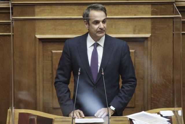 Μητσοτάκης : Έχει καταβληθεί κάθε ανθρωπίνως δυνατή προσπάθεια για να ενισχυθούν οι ΜΕΘ και το προσωπικό | tanea.gr