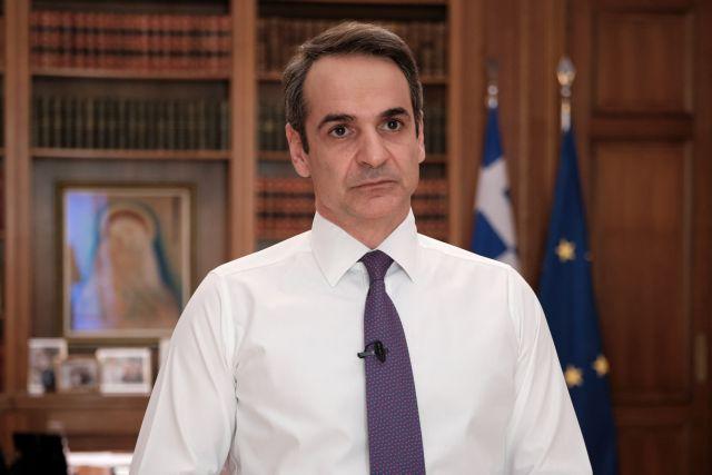 Μητσοτάκης : Να σταματήσει η μικροπολιτική αντιπαράθεση για τα επιστημονικά δεδομένα για τον κοροναϊό | tanea.gr