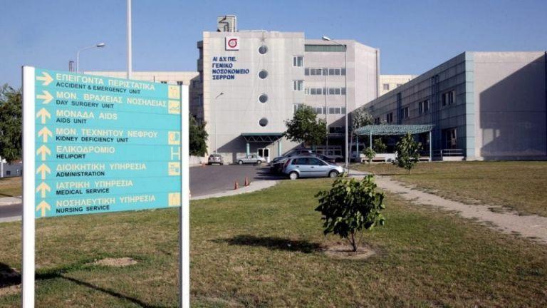 Νοσοκομείο Σερρών: Μόλις τρεις γιατροί για 70 ασθενείς με κοροναϊό   tanea.gr