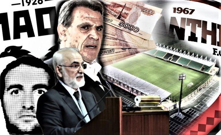 Υπόθεση πολυϊδιοκτησίας : Διώξεις και σε ποινικό επίπεδο για ΠΑΟΚ και Ξάνθη; | tanea.gr
