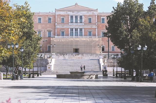 Δημοκρατία σε καιρό πανδημίας | tanea.gr