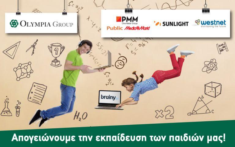 Δίπλα στα παιδιά των εργαζομένων του ο Όμιλος Olympia | tanea.gr