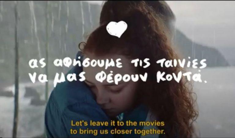 Φεστιβάλ Θεσσαλονίκης 2020: Πώς θα δούμε φέτος ταινίες | tanea.gr