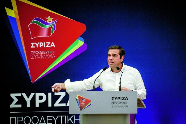 Παρακολουθήστε ζωντανά τη συνέντευξη Τύπου του Αλέξη Τσίπρα | tanea.gr