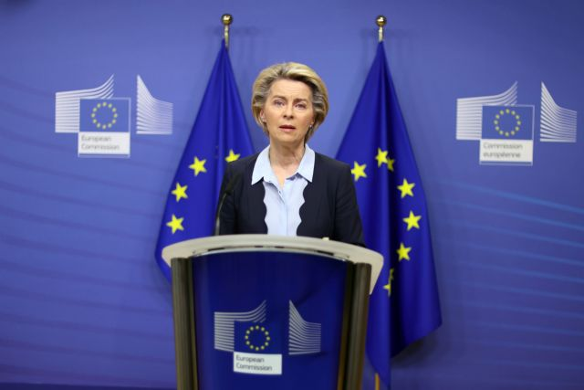 Φον ντερ Λάιεν : Από αύριο εκταμιεύονται στην Ελλάδα 2 δισ. από το πρόγραμμα SURE | tanea.gr