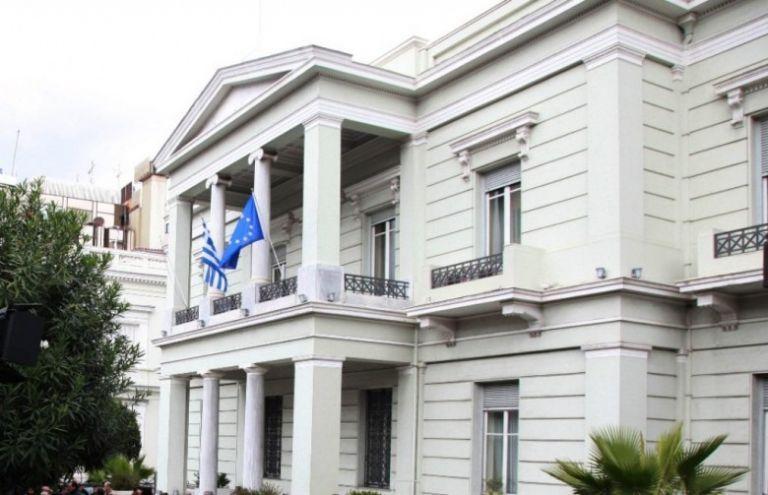 Διάβημα διαμαρτυρίας από το ΥΠΕΞ για την νέα παράνομη τουρκική Navtex | tanea.gr