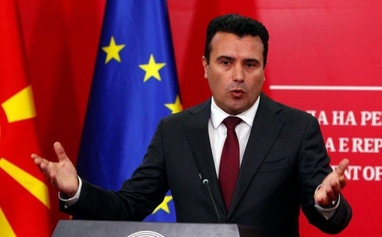 Βόρεια Μακεδονία : Ευγνωμοσύνη για τη Μέρκελ – Δυσαρέσκεια για τη Βουλγαρία | tanea.gr