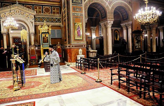 Πώς θα αντιδράσει η Ιερά Σύνοδος στο νέο lockdown για τις εκκλησίες   tanea.gr