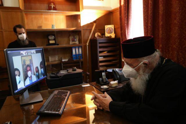 Ιερώνυμος : Εκκλησία και επιστήμη καλούνται σήμερα να συνεργαστούν επ' ωφελεία του ανθρώπου | tanea.gr