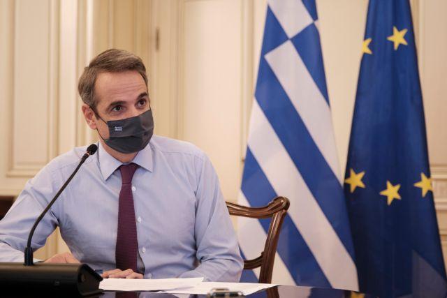 Μητσοτάκης : Η Ελλάδα θα είναι πάντοτε ευγνώμων στον Πολ Σαρμπάνη | tanea.gr