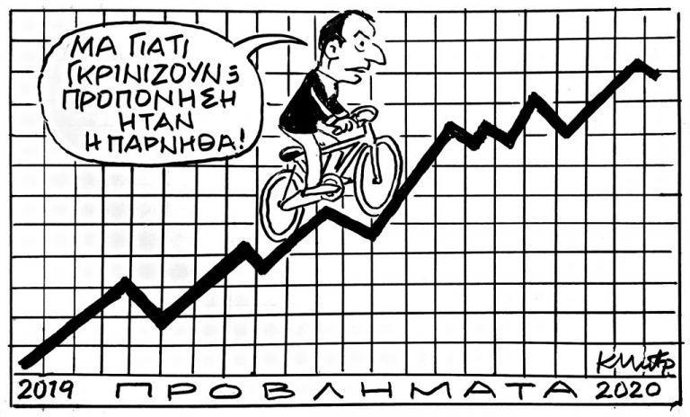 Το σκίτσο του Κώστα Μητρόπουλου για τα ΝΕΑ της Παρασκευής 4 Δεκεμβρίου | tanea.gr