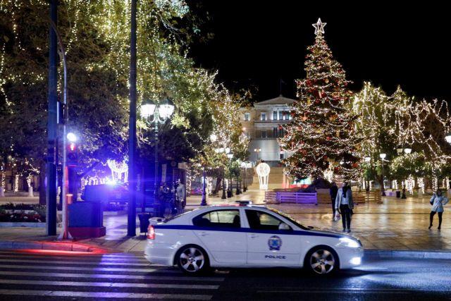 Lockdown : Σαφάρι ελέγχων παραμονή κι ανήμερα Πρωτοχρονιάς - Τα μέτρα της ΕΛ.ΑΣ | tanea.gr