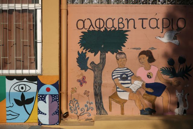 Πέτσας : Προτεραιότητα της κυβέρνησης να ανοίξουν τα σχολεία όλων των βαθμίδων | tanea.gr