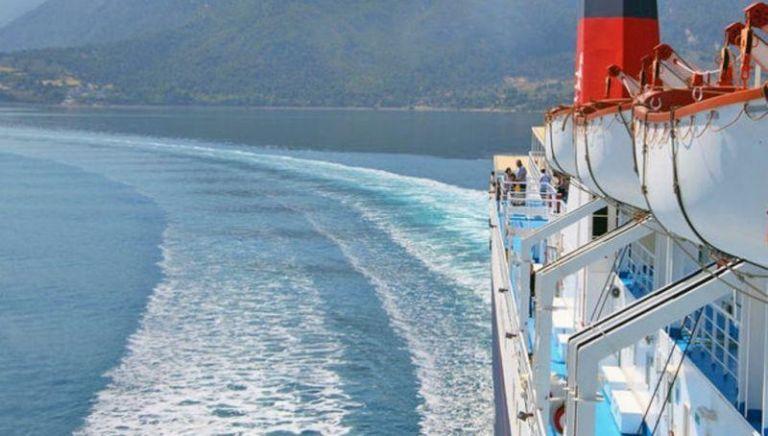 Μεταφορικό Ισοδύναμο Καυσίμων : Άνοιξε η πλατφόρμα αιτήσεων σε 34 νησιά | tanea.gr