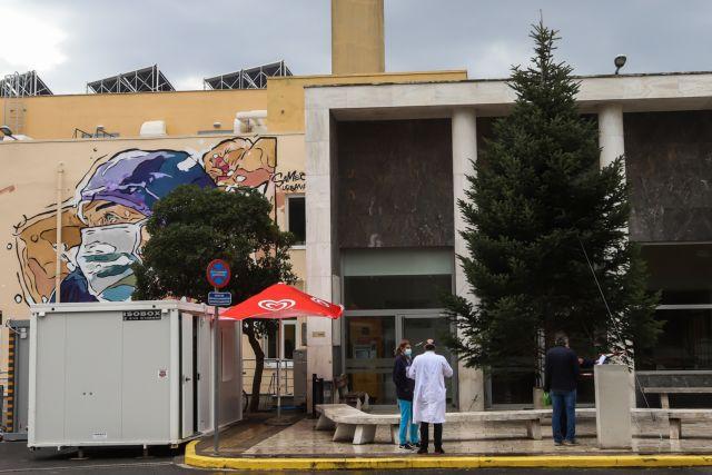 Κοροναϊός : Τι πήγε στραβά και δεν πέφτουν κρούσματα και διασωληνωμένοι στο δεύτερο lockdown | tanea.gr