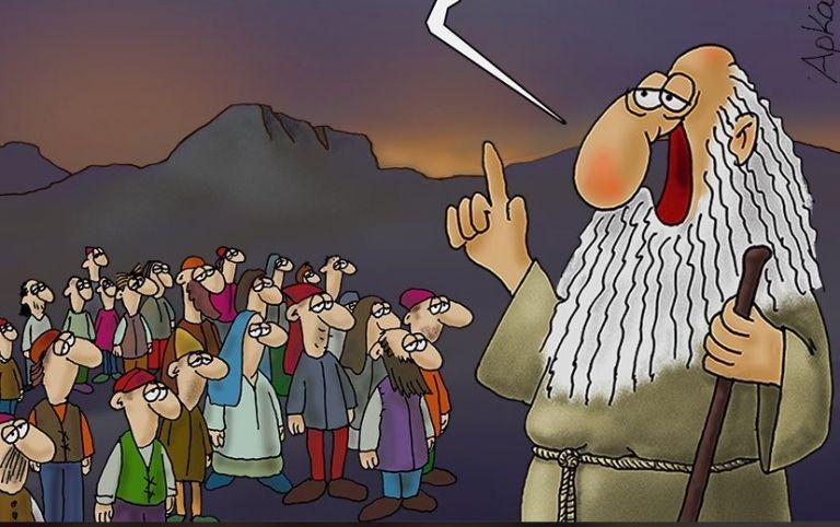 Αρκάς : Ο Προφήτης εξηγεί τη διαφορά που έχουν ευφυείς και βλάκες | tanea.gr