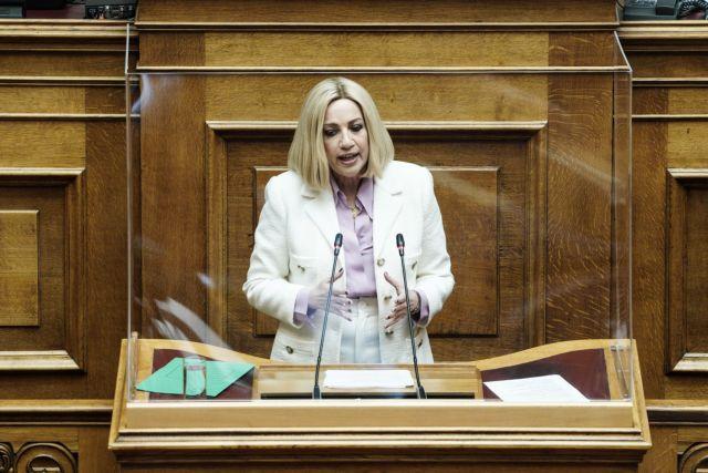 Γεννηματά για διαχείριση πανδημίας : Ο Μητσοτάκης αρνείται τον διάλογο και προτιμά την «ασφάλεια» των διαγγελμάτων | tanea.gr