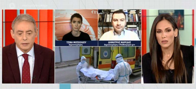 «Οδύσσεια» η διακομιδή ασθενούς από τον Βόλο – Άλλαξε τρία ασθενοφόρα   tanea.gr