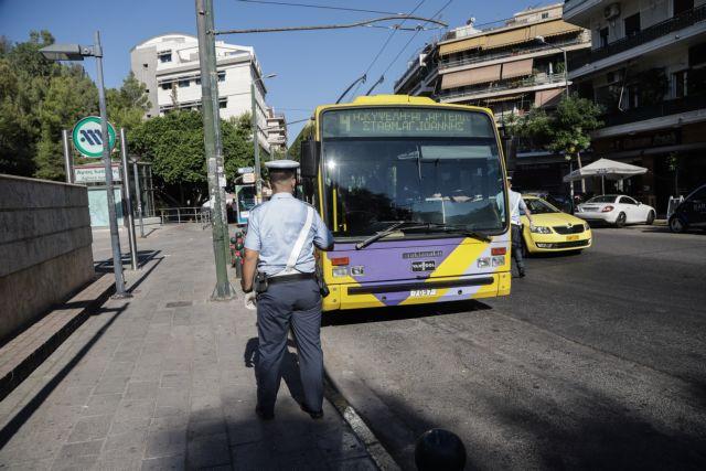 «Σβήστηκε» το άδικο πρόστιμο των 300 ευρώ σε εθελοντή αιμοδότη | tanea.gr