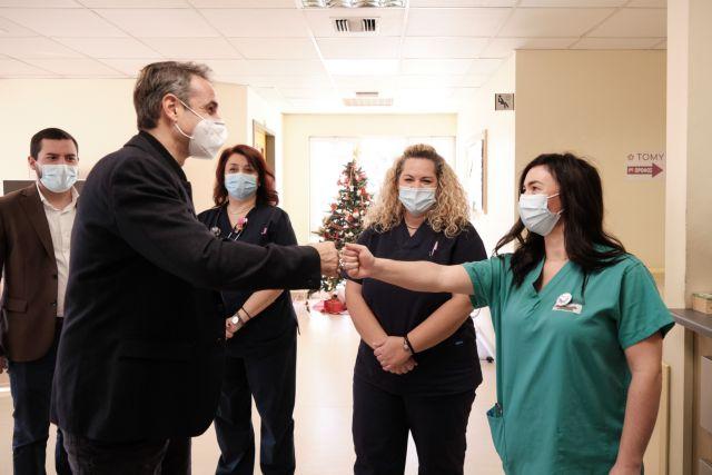 Μητσοτάκης : Νέα έκκληση για συμμετοχή στα δωρεάν rapid τεστ - Κομβικά στον έλεγχο της πανδημίας μέχρι τον εμβολιασμό | tanea.gr