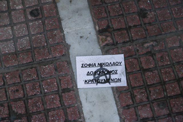 Απαλλάχθηκαν από δύο κατηγορίες οι συλληφθέντες για τα τρικάκια στο σπίτι της Σοφίας Νικολάου   tanea.gr